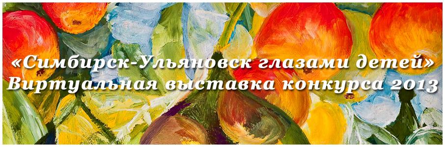 Тоньшина Юлия (17 лет) «Яблочный спас. Христорождественский храм с.Мостовая» / 2 место в старшей категории