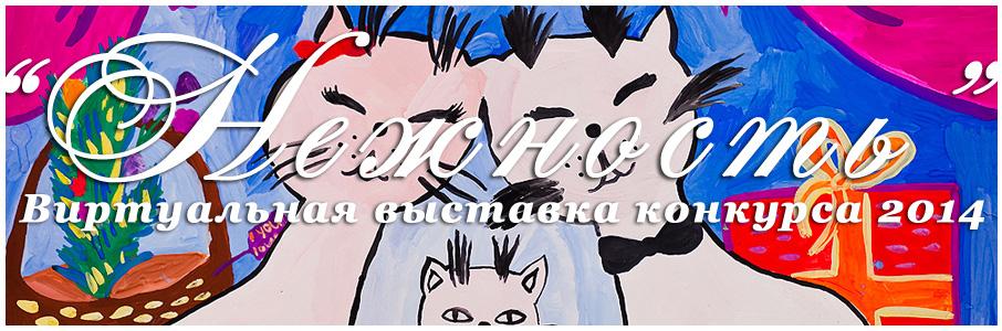 Алкарёва Виктория (12 лет) «Семья котиков» / 2 место в средней категории