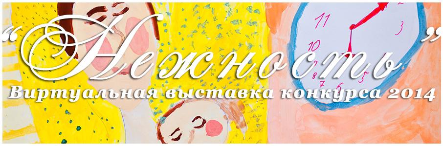 Шатунов Константин (9 лет) «Утро» / 3 место в младшей категории