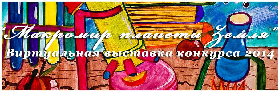 Круглова Дарья (11 лет) «Случай в лаборатории» / 2 место в средней категории